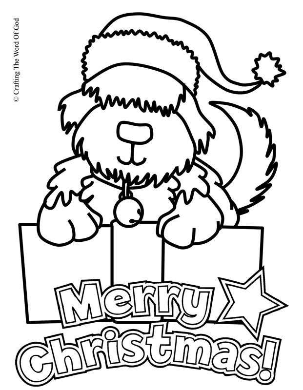 Christmas Puppy Coloring Page | Dog coloring page, Puppy ...
