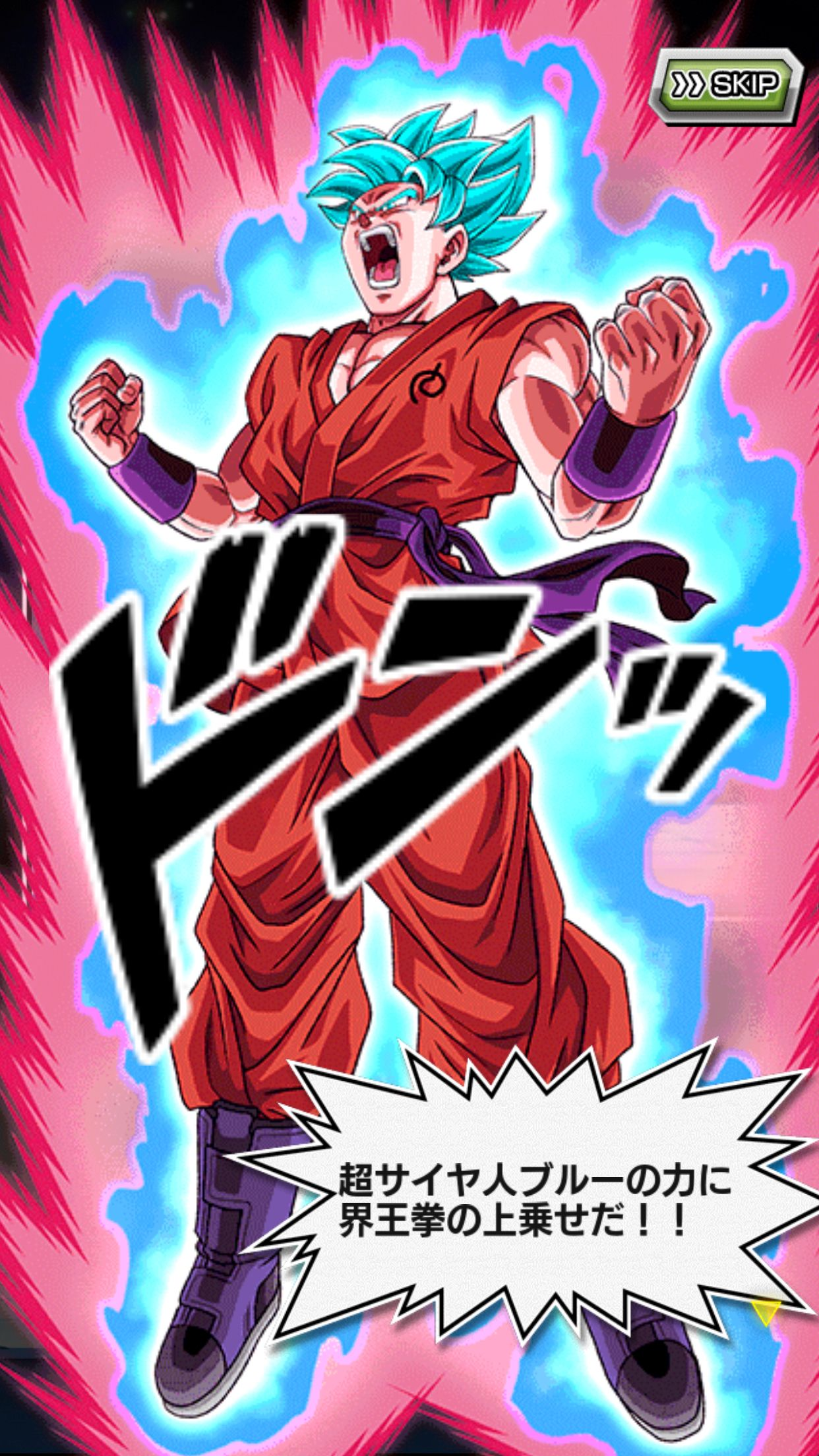 Super Saiyan Blue W Kaioken X10 This Was One If Not The Most Epic Moment In Super Swag Art Dragon Ball Z Super Saiyan Blue