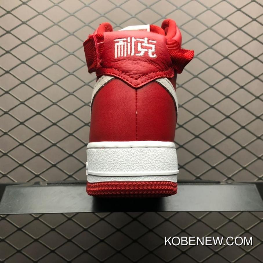 Nike Air Force One High Qs Naike Gym Red Summit White 743546 600