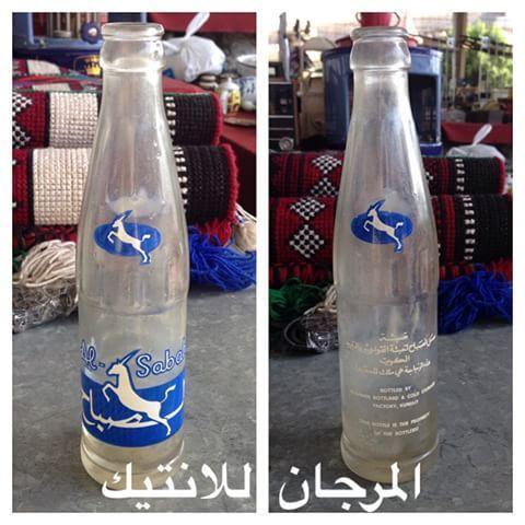 For Sale Morning Small Size Champion Too Add And Free From Aleksooor Kuwait Kuw Kuwait Kuwait Magazine Magazin Smart Water Bottle Water Bottle Bottle