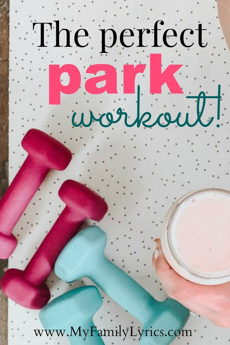 The perfect park workout! Get fit while your kids play! Workout plan for beginners. Workout plan to...