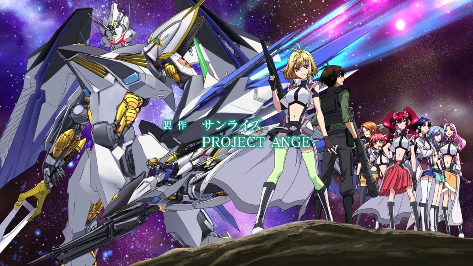 Raw Anime] Cross Ange: Tenshi to Ryuu no Rondo BD Vol.1 - Garuda-Raws