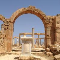 Leptis Magna - Sito storico in Al-Khums
