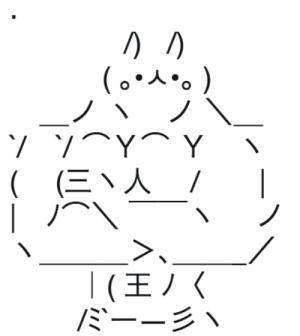 Meme Text Art Text Art Buff Bunny Emoji Text Art