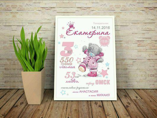 Метрика для новорожденных постер своими руками фото 873
