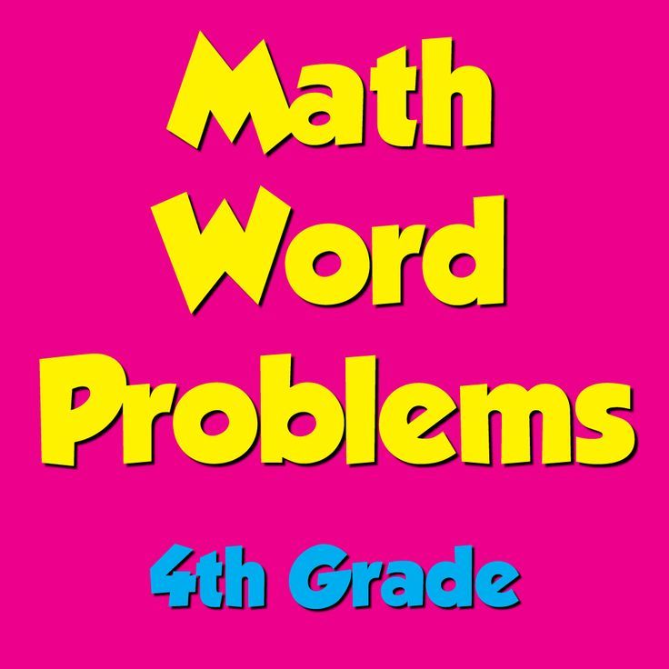 This app consists of rigorous word problems to solve which