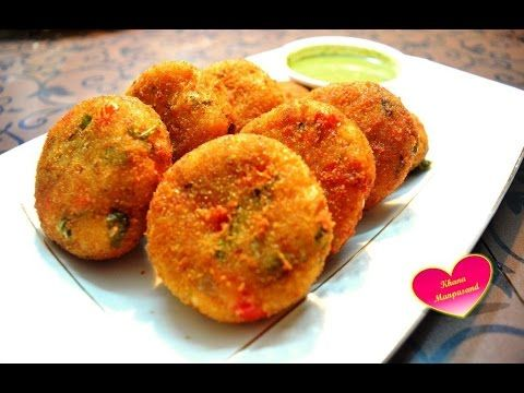 Rava cutlet recipe hindi suji veg cutlet easy snacks recipes to rava cutlet recipe hindi suji veg cutlet easy snacks recipes to make at at home indian recipes youtube forumfinder Image collections