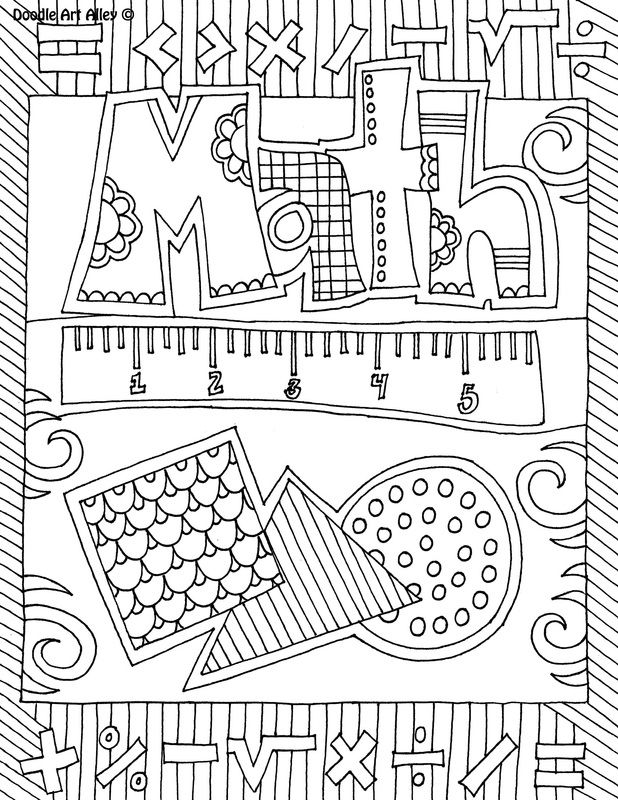 Math Subject Book Cover Colouring Page PLUS Other Subjects Available