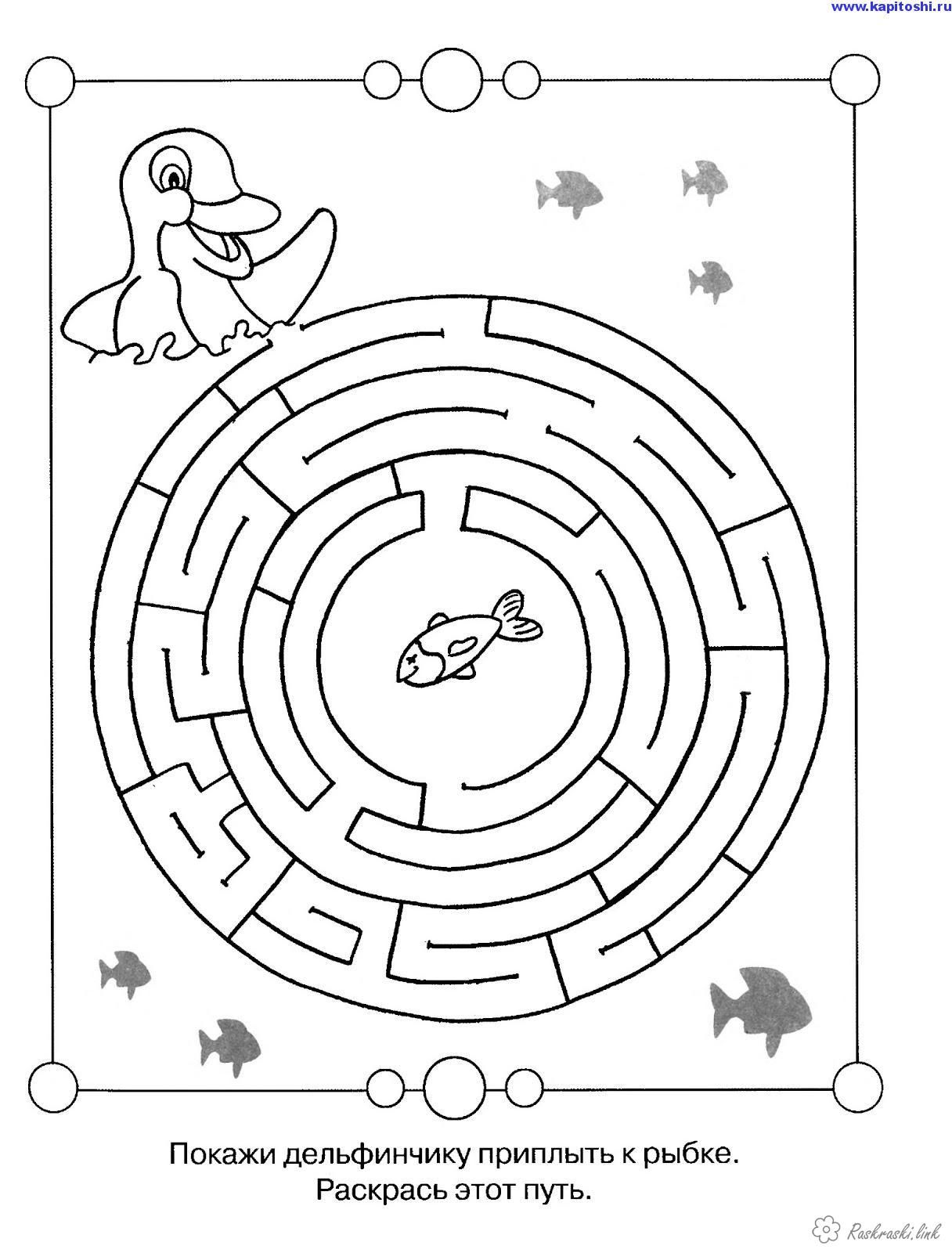 Coloring Coloring Kids Coloring Labyrinth Maze