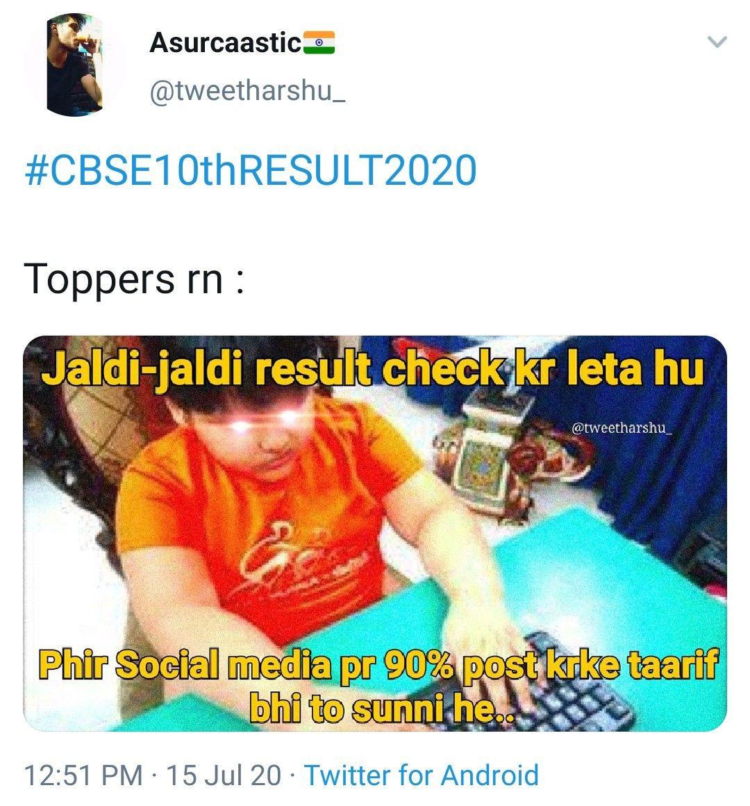 School Meme Cbse Result Meme Class 10th Funny Memes Funny Indian Memes Hindi Memes Funny Memes School Memes Memes