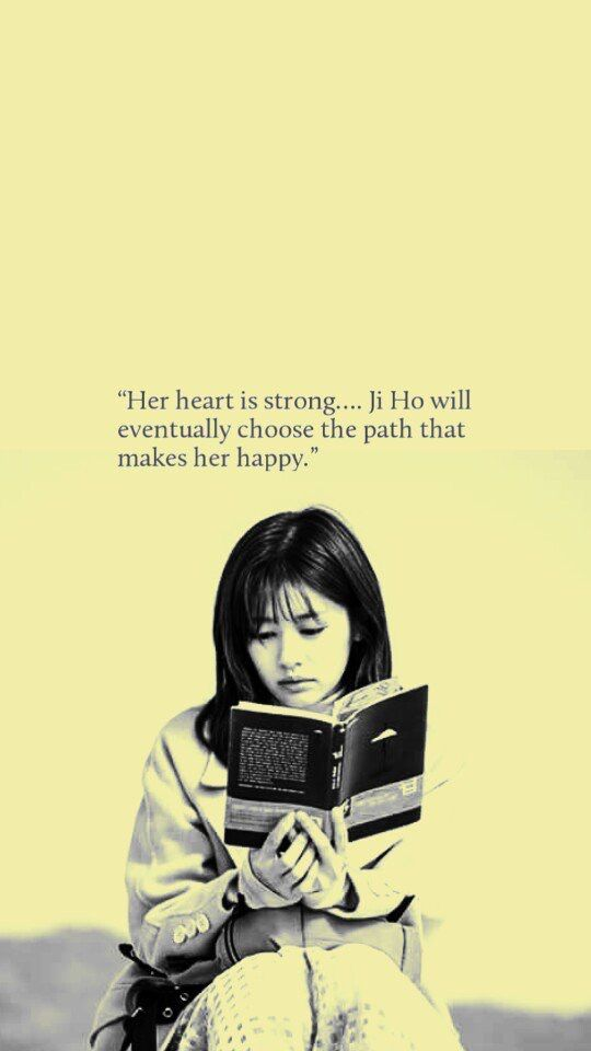 Because This Is My First Life Korean Drama Quotes One Life