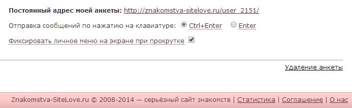 Sitelove сайт знакомств моя страница знакомства в липецке через веб камеру