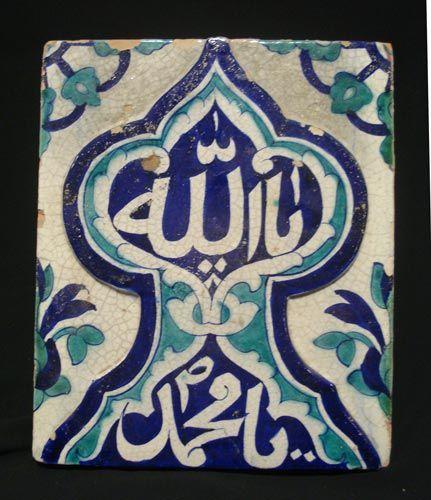 Glazed Islamic Tile