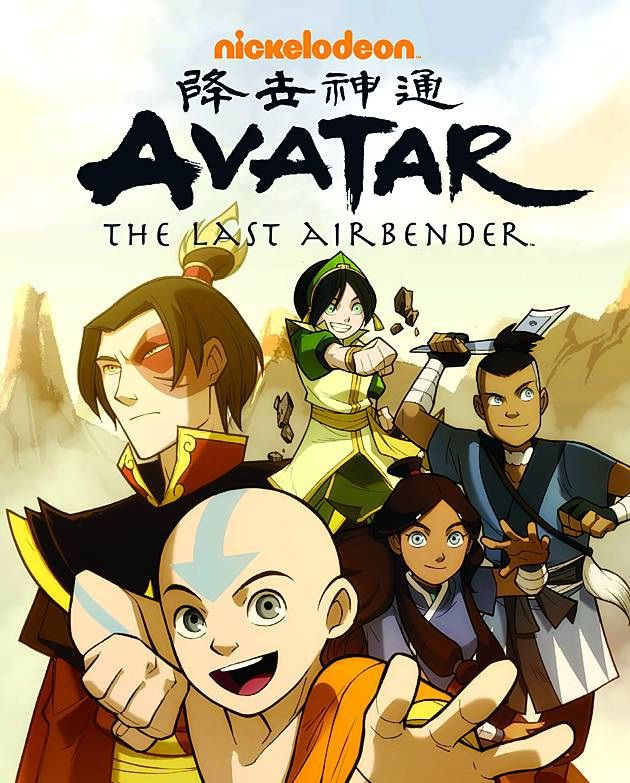 Avatar The Last Airbender Avatar La Leyenda De Aang Avatar Avatar La Leyenda