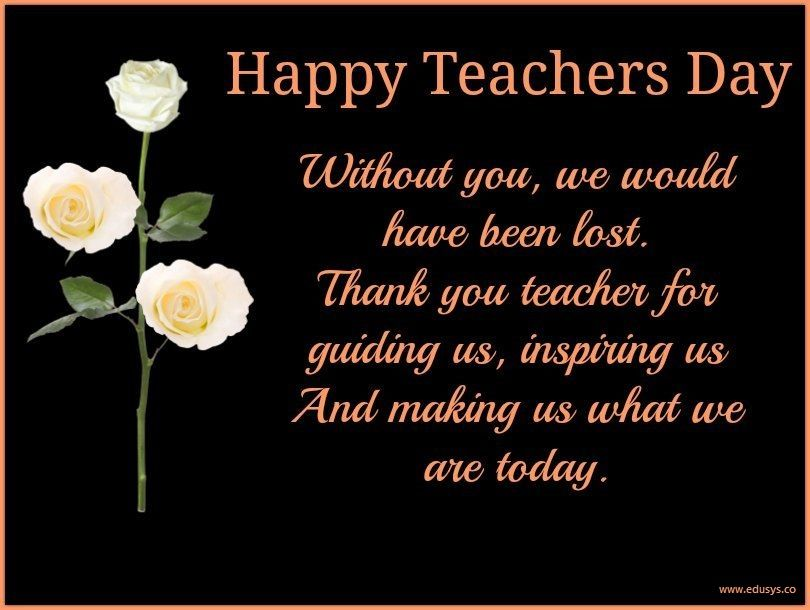 Pin By Nathalia Grace On Amorha With Images Teachers Day