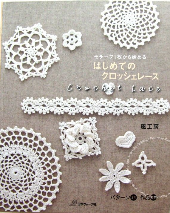 Japanese crochet lace diagrams auto electrical wiring diagram ck crochet lace motif edging japanese craft book free shipping rh pinterest com crochet motif diagram crochet charts and diagrams ccuart Gallery
