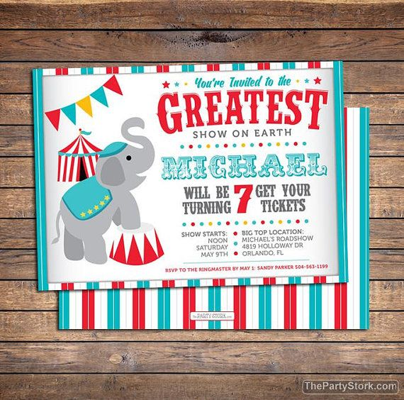 Circus Invitation, Circus Birthday Invitation, Printable Circus - Circus Party Invitation