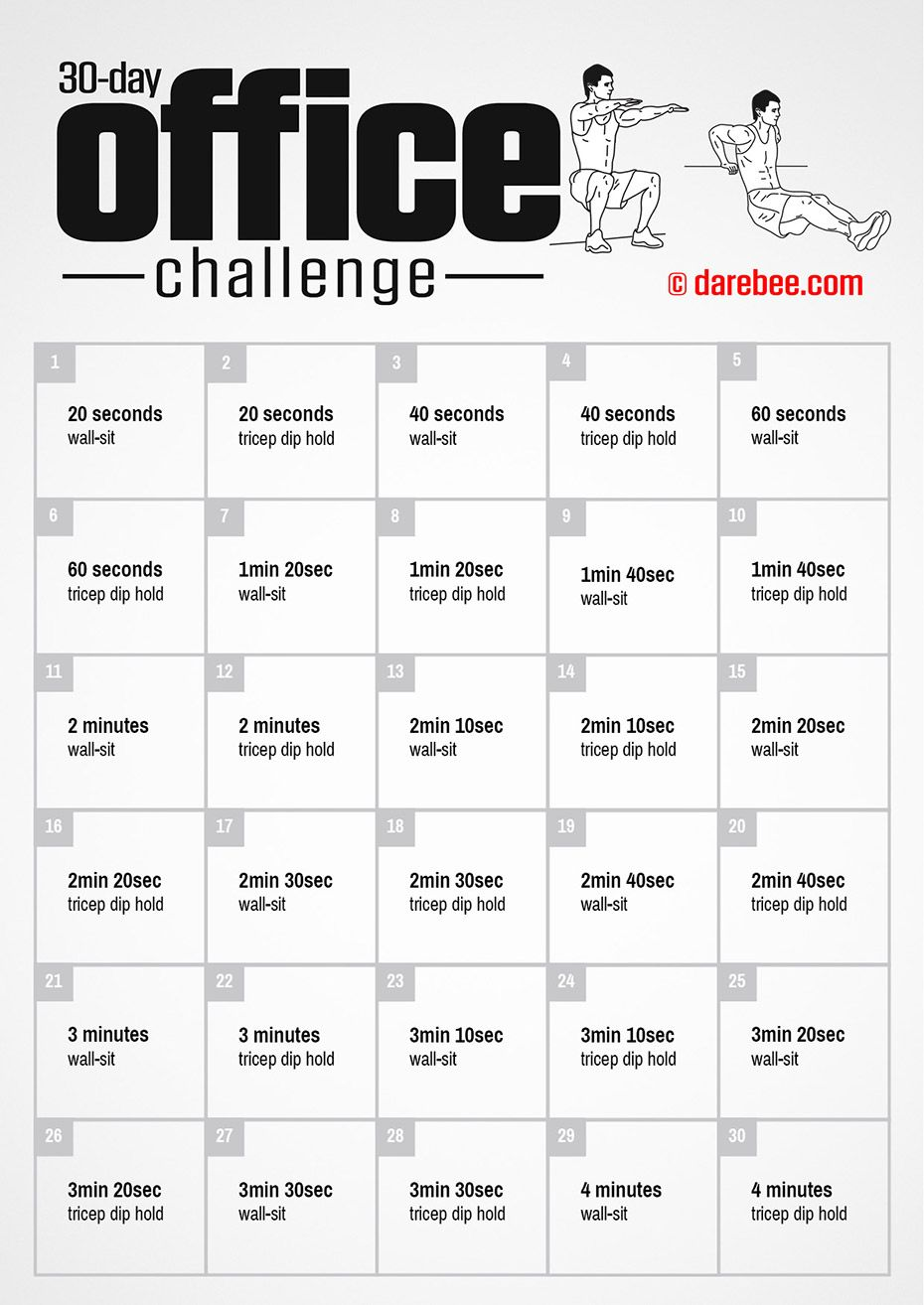 30 day office challenge by darebee workout exercise ideas