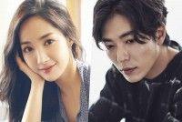 Haber Park Min Young Ve Kim Jae Wook Romantik Komedi Icin Bir Araya Geldiler Haberini Okumak Icin Http Bit Ly 2hfztbv Komedi Korean Drama Romantik