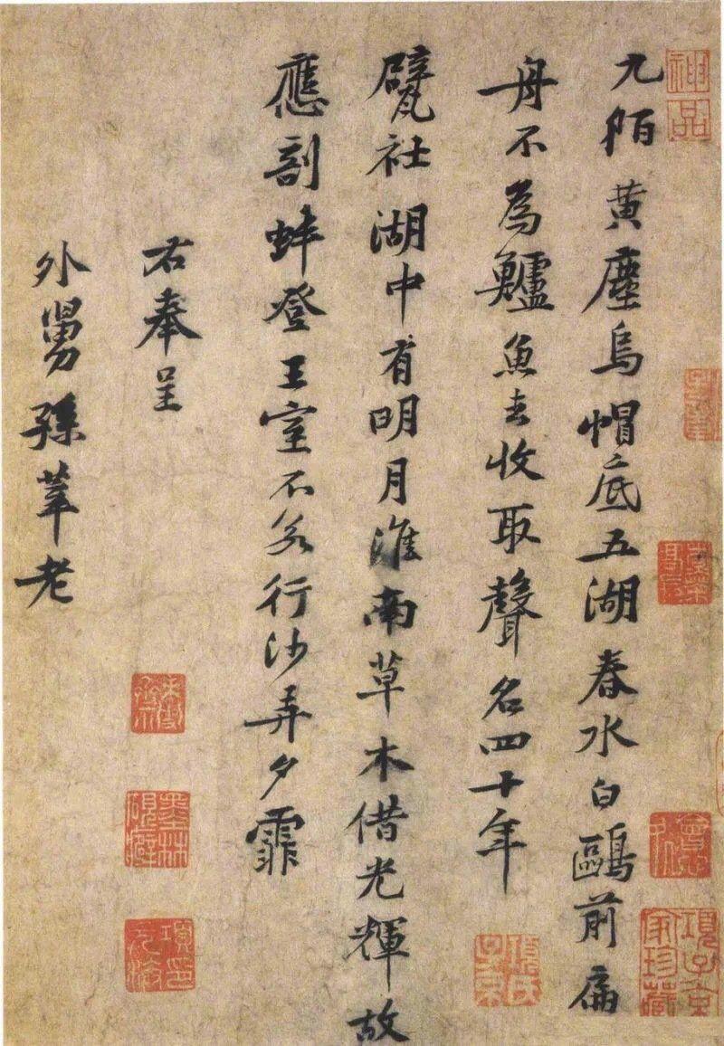 黃庭堅 1045一1105 北宋詩人 書法家 字魯直 號山谷道人 涪翁 分