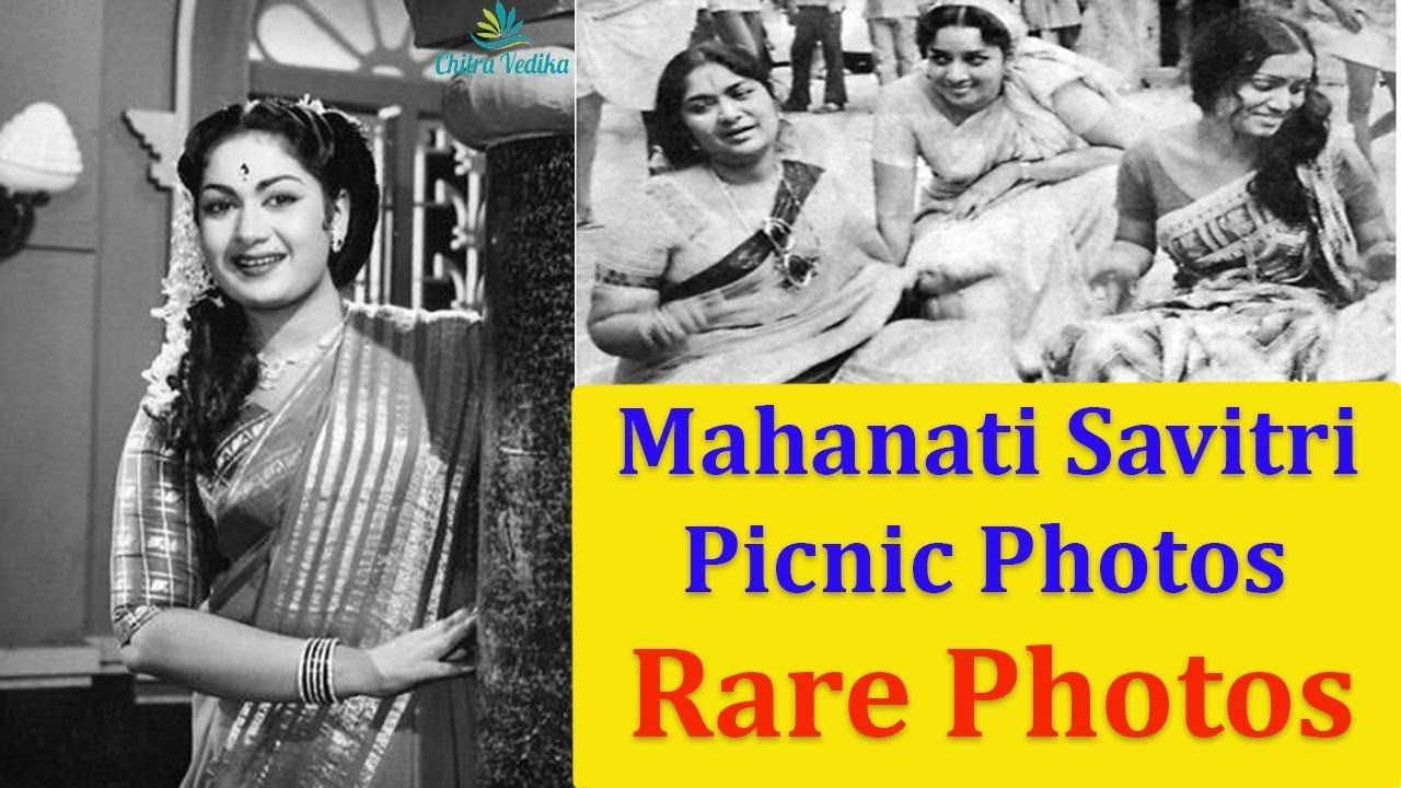 Download Mahanati Savitri Real Life Family And Unseen: Keerthi Suresh Mahanati Savitri Ganesan T Saree Blouse
