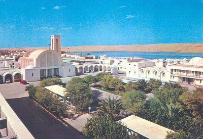 el aaiun haz lo que debas: La fundación de la ciudad de los manantiales