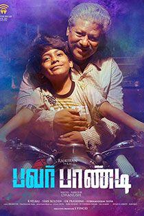 Pa Paandi (2017) Tamil Movie Online in HD - Einthusan Rajkiran, Prasanna Directed by Dhanush Music by Sean Roldan  2017 [U] ENGLISH SUBTITLE