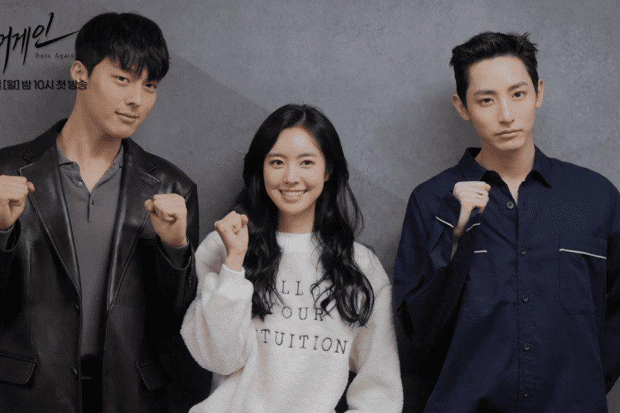 "Watch: Jang Ki Yong, Jin Se Yeon, And Lee Soo Hyuk Share What To Look Forward To In Reincarnation Drama ""Born Again"""