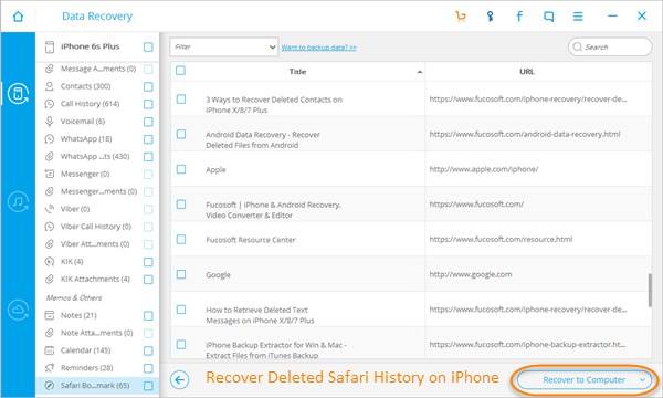 Clear Safari History On Your Iphone By Mistake And Want To Retrieve Them Back Here S How To Find And Recover Deleted Safari Ipad Iphone Recover Deleted Photos