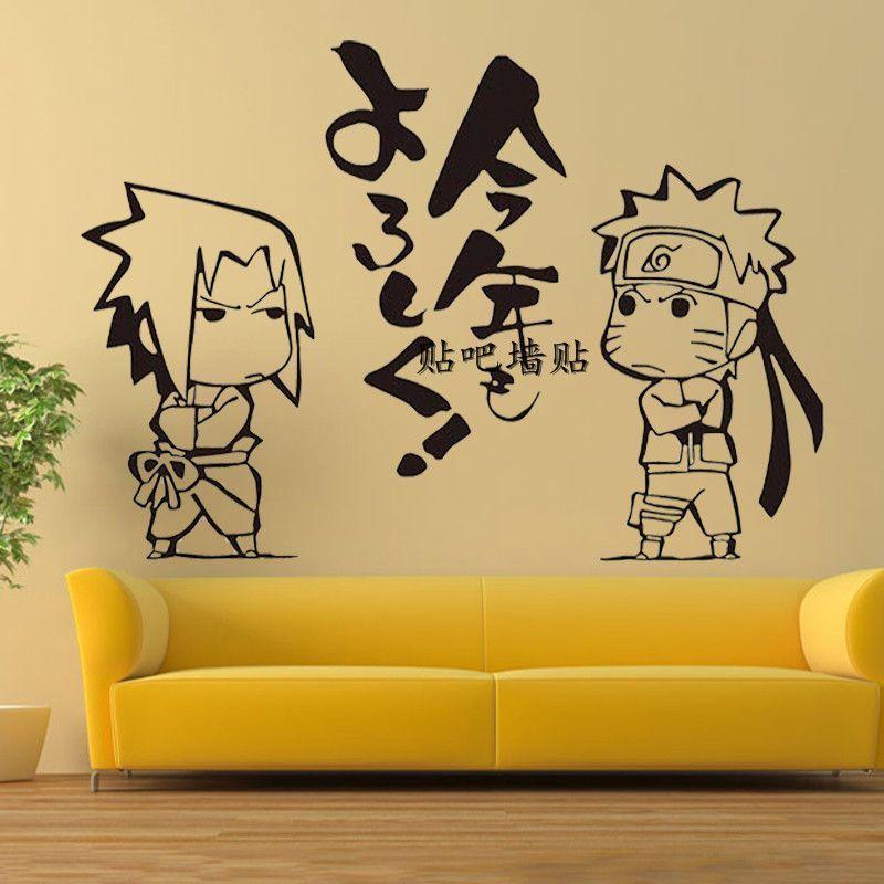 Naruto Uzumaki Uchiha Sasuke Wall Stickers Bedroom Bed