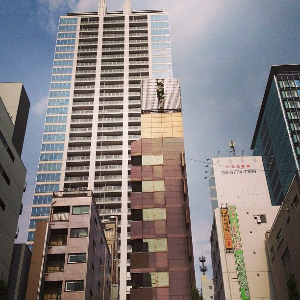 Times Tower, from Chuo-dori Avenue, Akihabara.