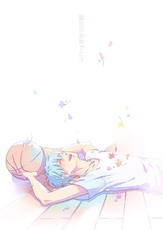 Kuroko no basket :3