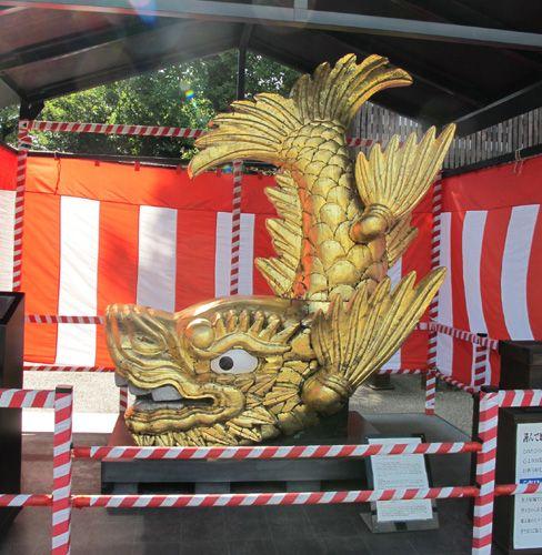 Japan Blog - Tokyo Osaka Nagoya Kyoto: Shachi