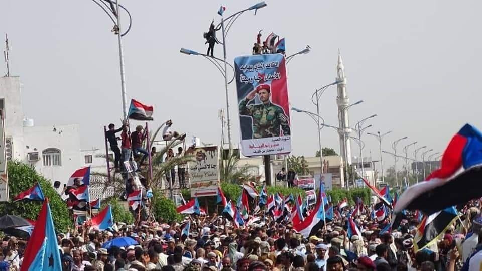 بالفيديو نص البيان الختامي عن مليونية المجلس الانتقالي الجنوبي في عدن نشوان نيوز