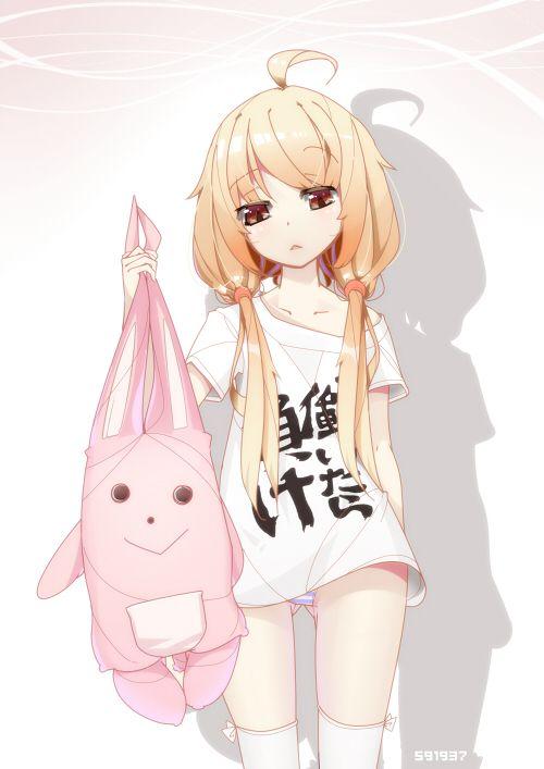 Short anime series yahoo dating
