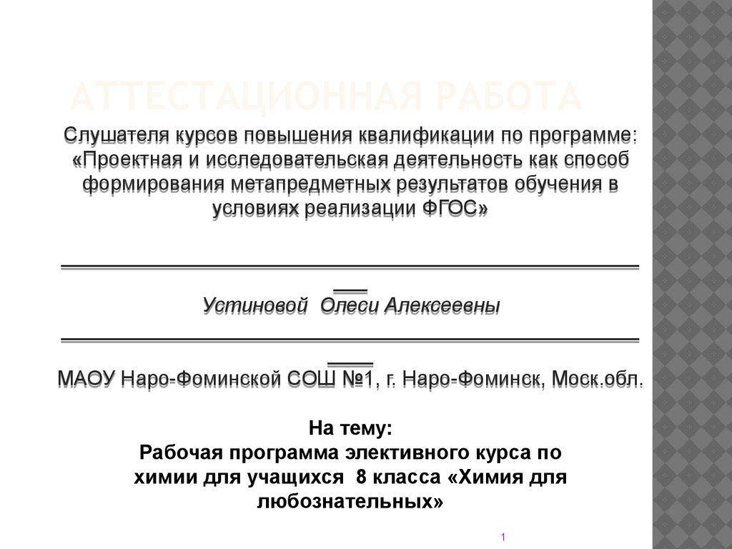 10 класс pdf epub zip химия новошинский новошинская готовые домашние задания базовый уровень