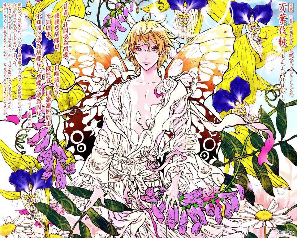Ayumi Kasai Kasai, Manga illustration, Learn watercolor