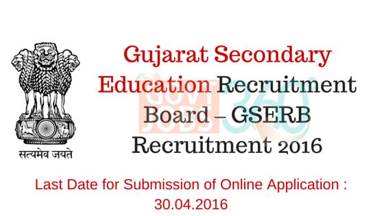 Gujarat Secondary Education Recruitment Board – GSERB Recruitment 2016
