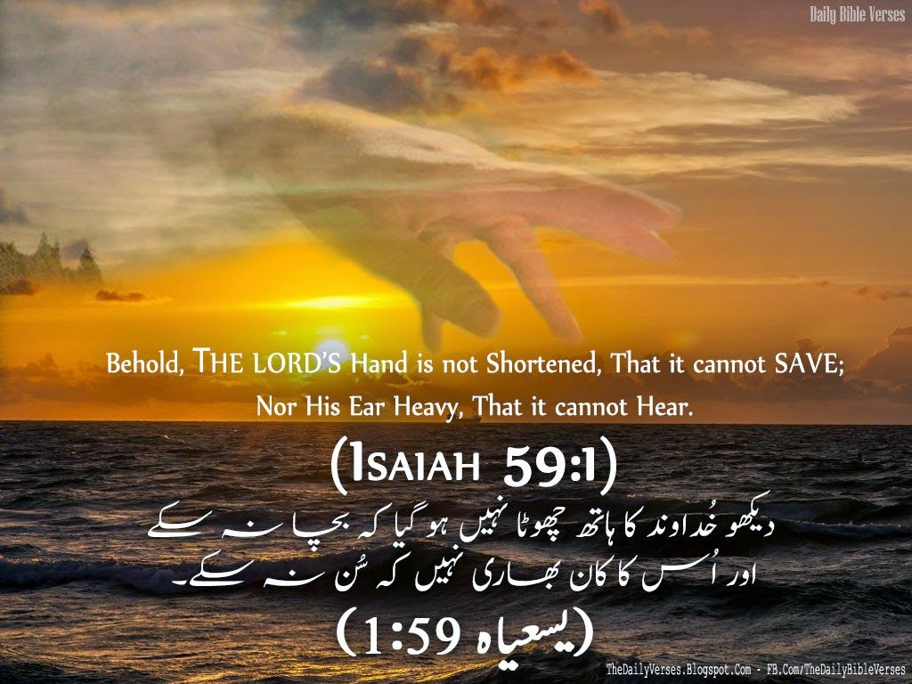 Image result for isaiah 59