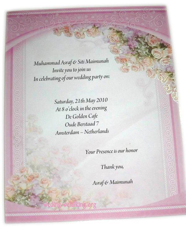 Sample Wedding Invitation Text Message: Wedding Invitation Wording 11 Cool Picture HD Wallpaper