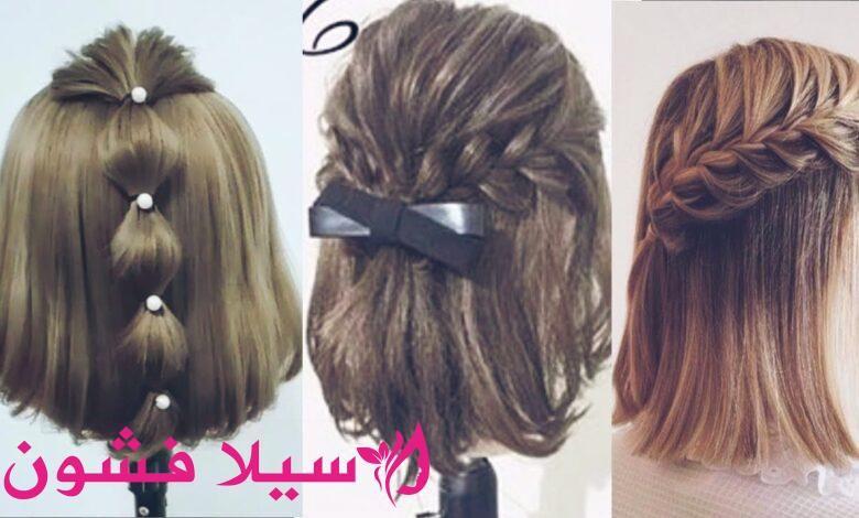 تسريحات شعر قصير بالخطوات سهلة سيلا فشون Long Hair Styles Beauty Hair