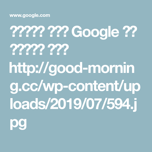 نتيجة بحث Google عن الصور حول Http Good Morning Cc Wp Content Uploads 2019 07 594 Jpg Pdf Books Download Pdf Books Books