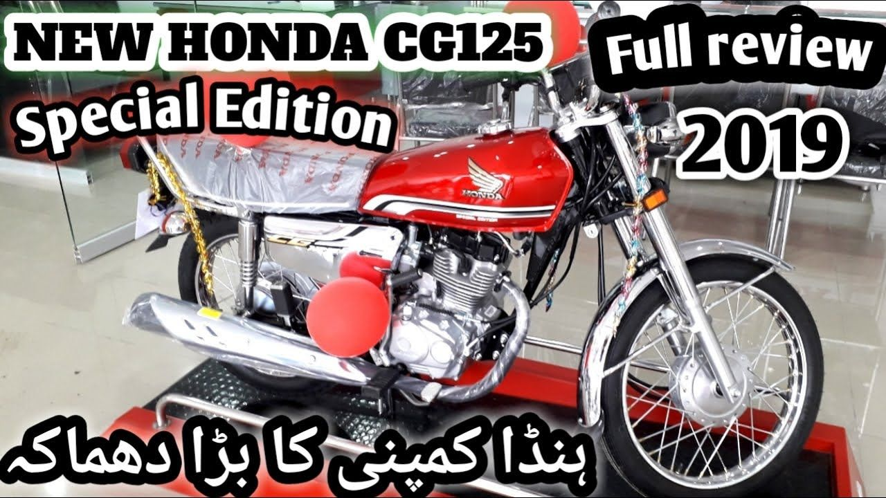 New Honda Cg 125 Spacial Edition 2019 Full Review Price
