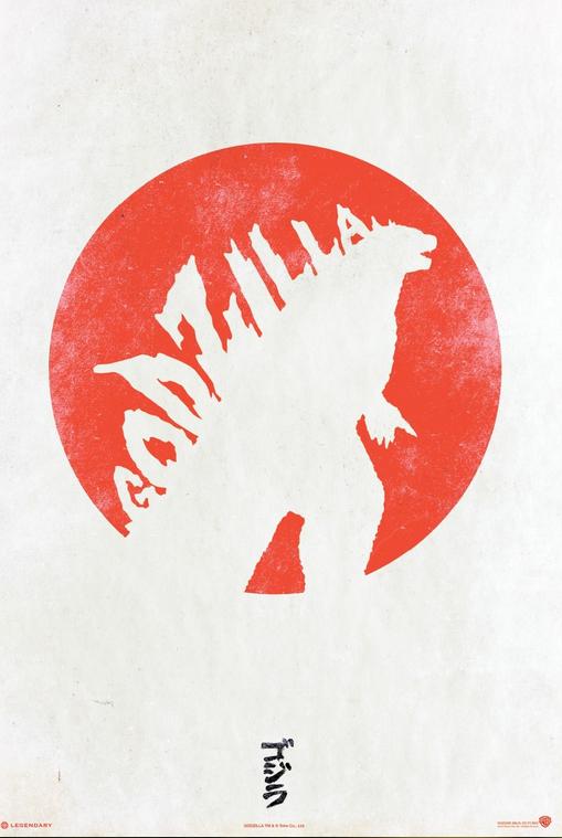 Godzilla The Most Infamous Monster Of All Time Movie Posters And Fan Art Godzilla Tattoo Graphic Poster Godzilla 2014 Movie