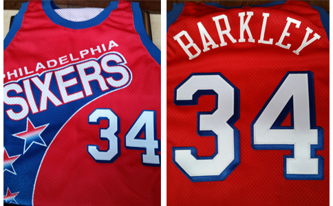 reputable site ec3aa 6545b charles barkley sixers 1991-92 jersey red - Google Search ...