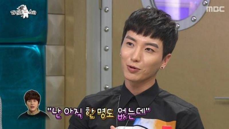 Super Junior dating 2014