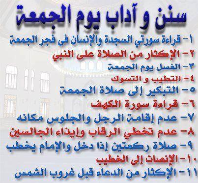 Image From Http Girls Women Net Images Img 1 A33faba4c8963d5e72dac449ee5eb6b0 Jpg Instagram Posts Islamic Studies Islam
