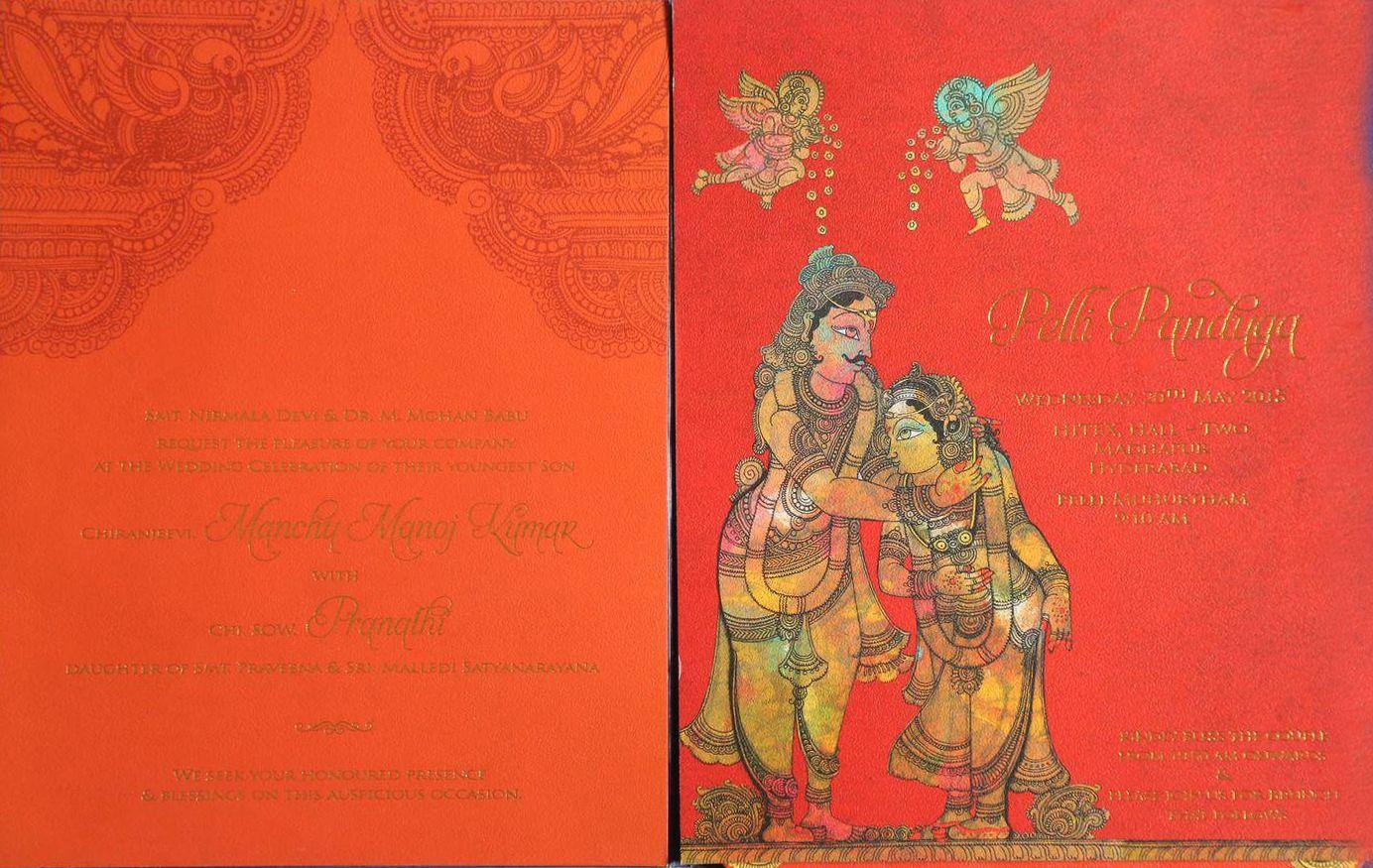 Hindu Wedding card for your wedding invitations. offer by shubhankar ...