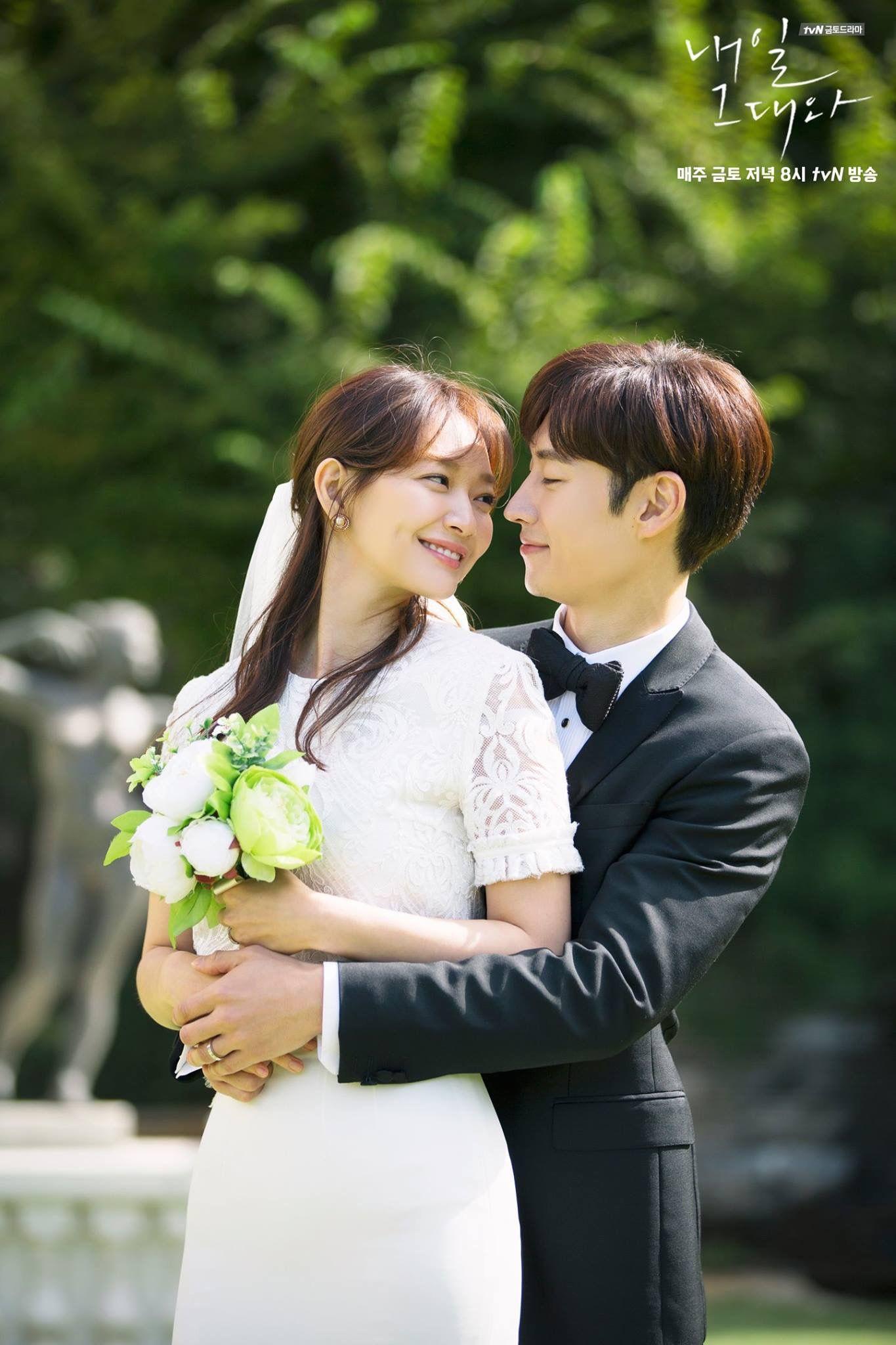 Pin On Korean Drama Movie
