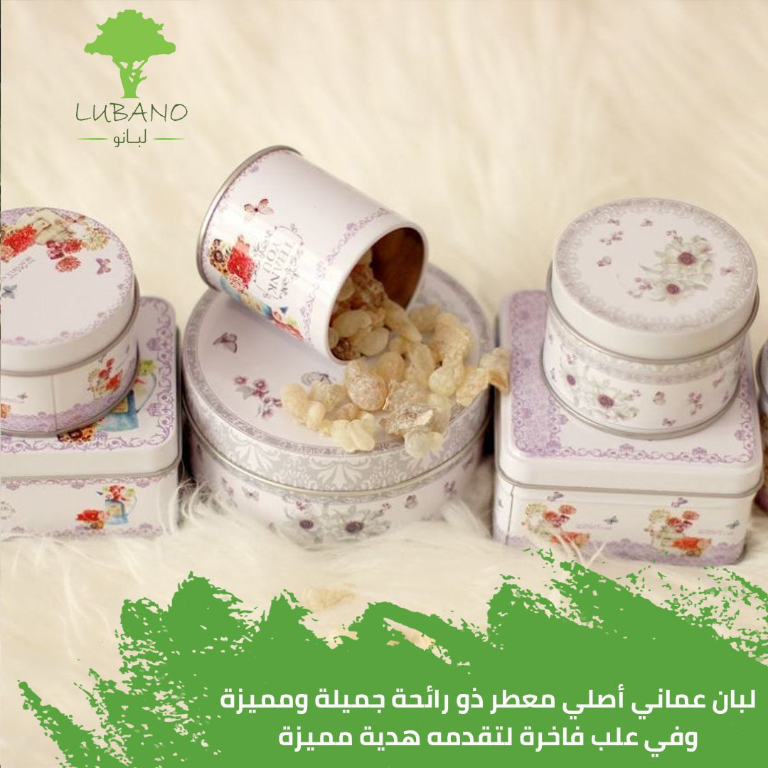 لبان عماني أصلي معطر ذو رائحة جميلة ومميزة وفي علب فاخرة لتقدمه هدية مميزة للطلب يرجى التواصل واتساب 96899572648 96898894881 لب Food Desserts Frankincense